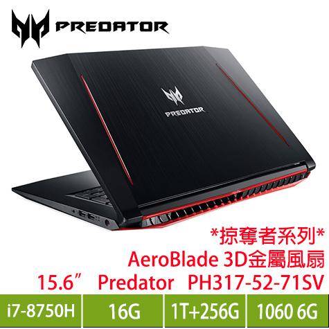 acer PH317-52-71SV 掠奪者黑電競筆電/i7-8750H/GTX1060 6G/16G/1TB+256G PCIe/17.3吋FHD IPS 144Hz/W10/Predator He