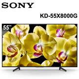 SONY KD-55X8000G 55型 超極真4K高畫質液晶電視