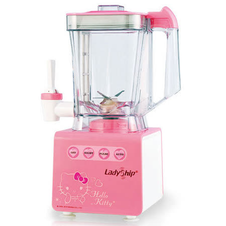【貴夫人】Mini生機精華萃取機 LS-86 Hello kitty 特仕版
