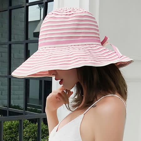幸福揚邑 抗UV摺疊遮陽帽