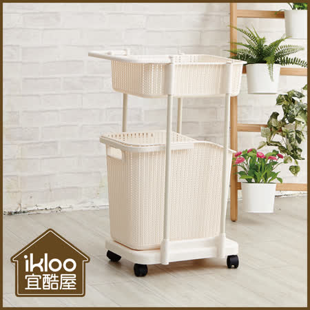 日系雙層 可移式分類洗衣籃