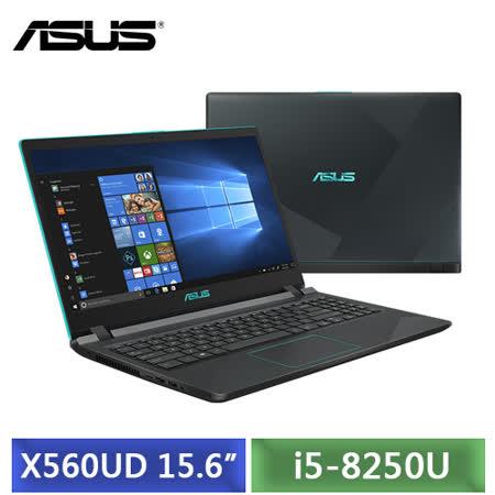ASUS X560UD/八代i5 SSD/GTX1050獨顯筆電