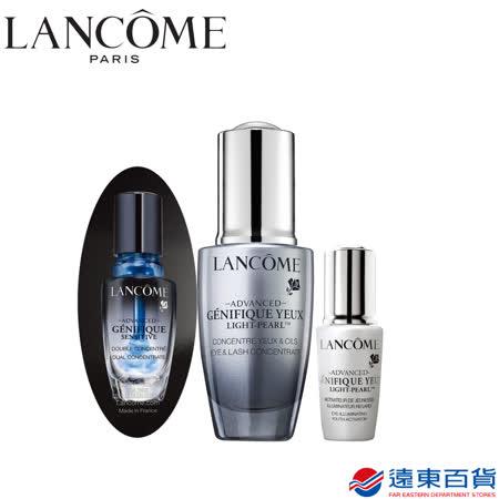 Lancôme 蘭蔻 全新 超進化肌因大眼精粹20ml