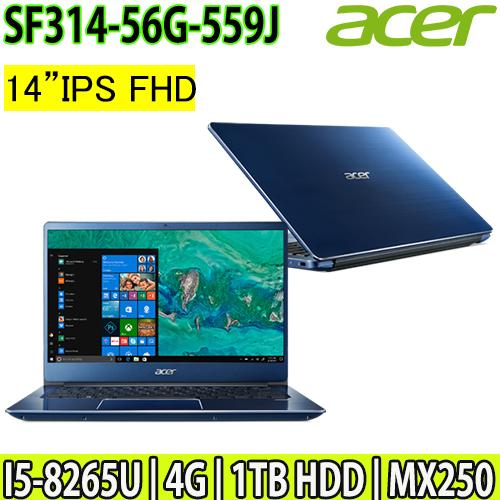 Acer SF314-56G-559J i5-8265U/MX250 2G/4G/256G PCIe/14吋FHD IPS藍色 輕薄美型 加碼送:美型耳機麥克風/三合一清潔組/鍵盤膜/滑鼠墊/八爪散熱