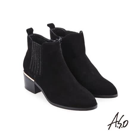 A.S.O阿瘦 側邊燙鑽羊絨靴