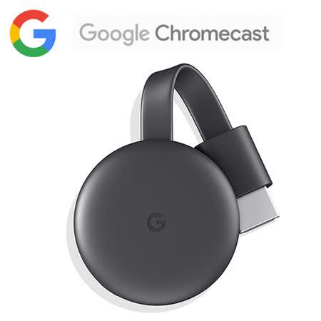 Google Chromecast 3  2019 媒體串流播放器
