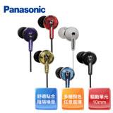 【Panasonic 國際牌】時尚繽紛重低音耳道式耳機(RP-HJE190) 紅色