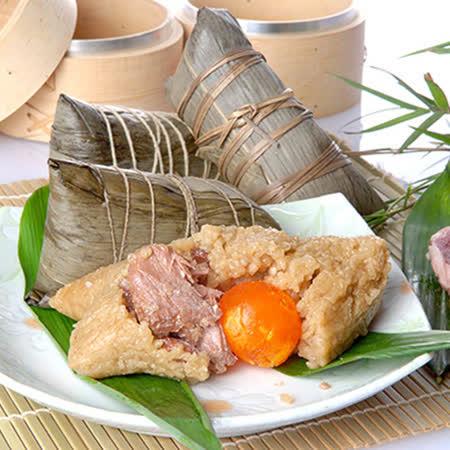 南門市場立家 蛋黃鮮肉粽(10粒)