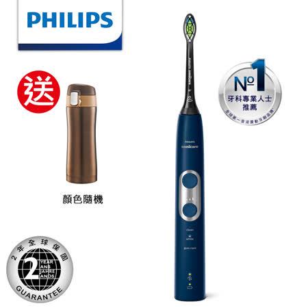 飛利浦 智能護齦 音波震動電動牙刷