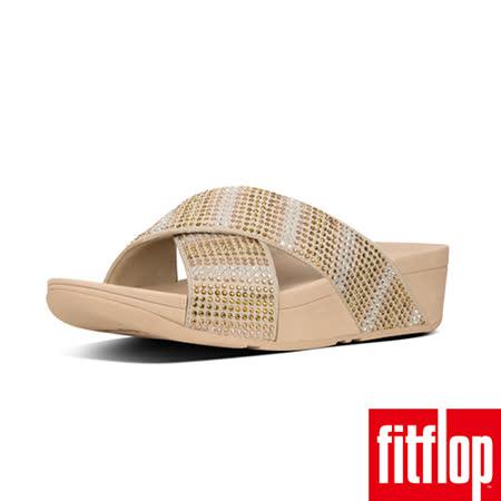 FitFlop STROBE SLIDE 金色