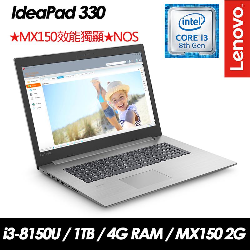 lenovo Ideapad 330-15IKB 81DE01X9TW 15吋 效能筆電 灰 (i3-8130U/MX150 2G/4G/1TB/15.6吋FHD/NOOS)