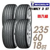 【Michelin 米其林】PRIMACY3ST SUV 靜音輪胎 送專業安裝 四入組 235/60/18(3STSUV)