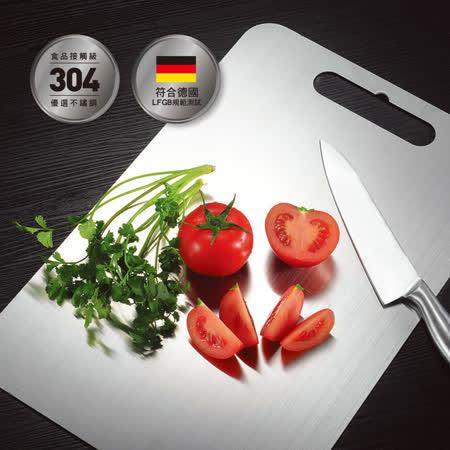 304不鏽鋼 一體成形砧板/切菜板