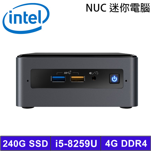 IntelNUC i5-8259U 迷你準系統電腦