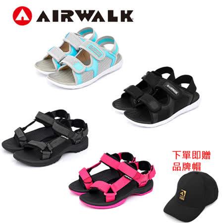 AIRWALK男女中性休閒涼鞋