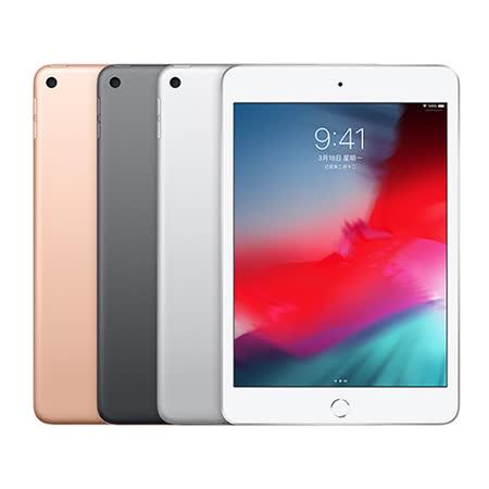 iPad mini 7.9吋 256G WiFi 平板