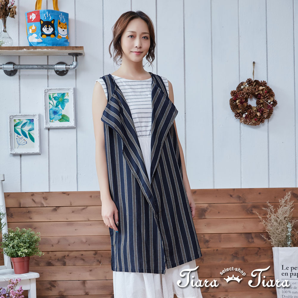 【Tiara Tiara】直條紋開襟無袖背心式罩衫(深藍/淺藍)