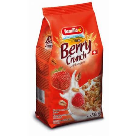 買一送一【瑞士全家福】(草莓)綜合穀物早餐