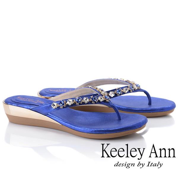Keeley Ann氣質名媛 MIT夾腳人字寶石平底拖鞋(藍色931008160)