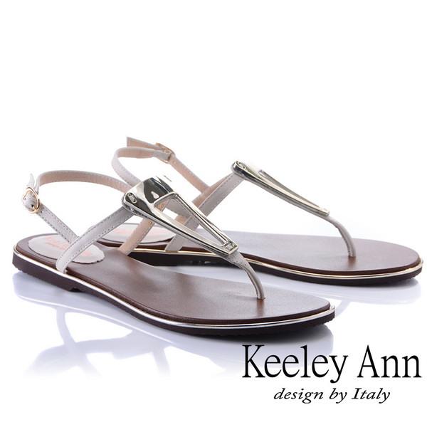 Keeley Ann金屬飾扣 素面夾腳人字平底涼鞋(米白色932008132)