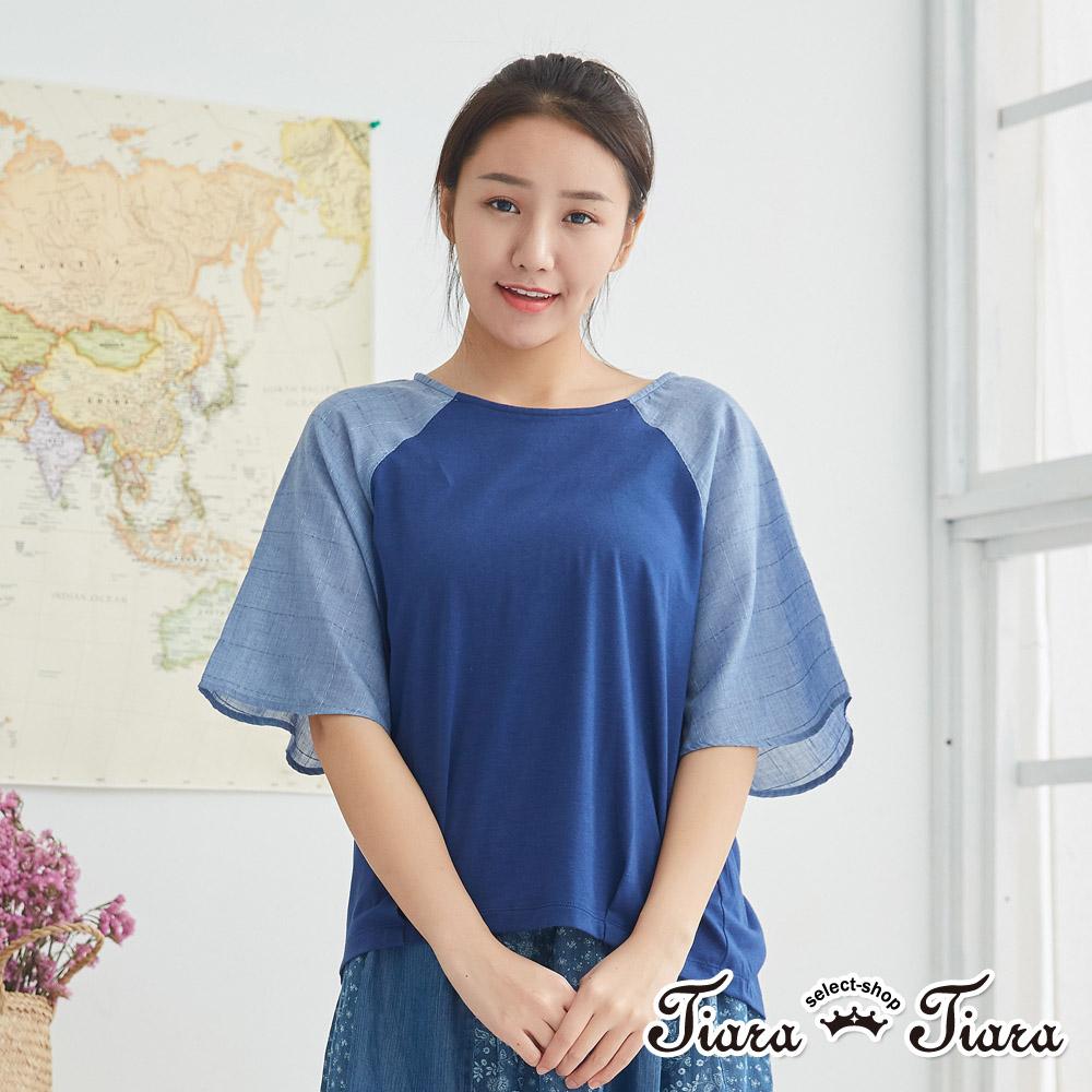 【Tiara Tiara】透感方格拼接傘袖上衣(白/藍)