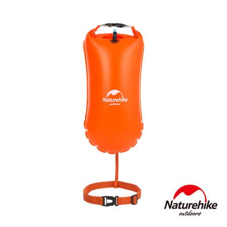 Naturehike 戶外超輕量 單氣囊充氣游泳防水袋