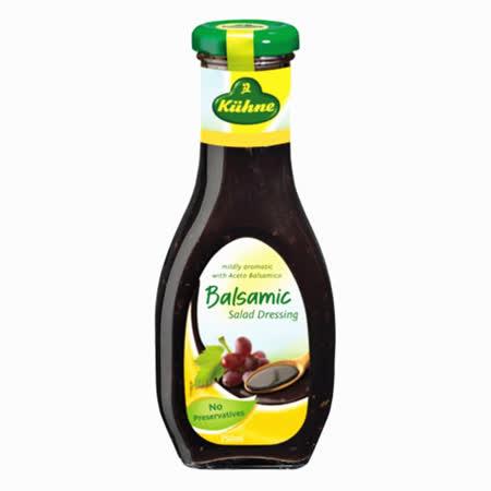 買一送一【KUHNE】義式葡萄醋沙拉醬 250ML