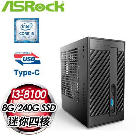 華擎迷你電腦i3四核  8G/240G SSD