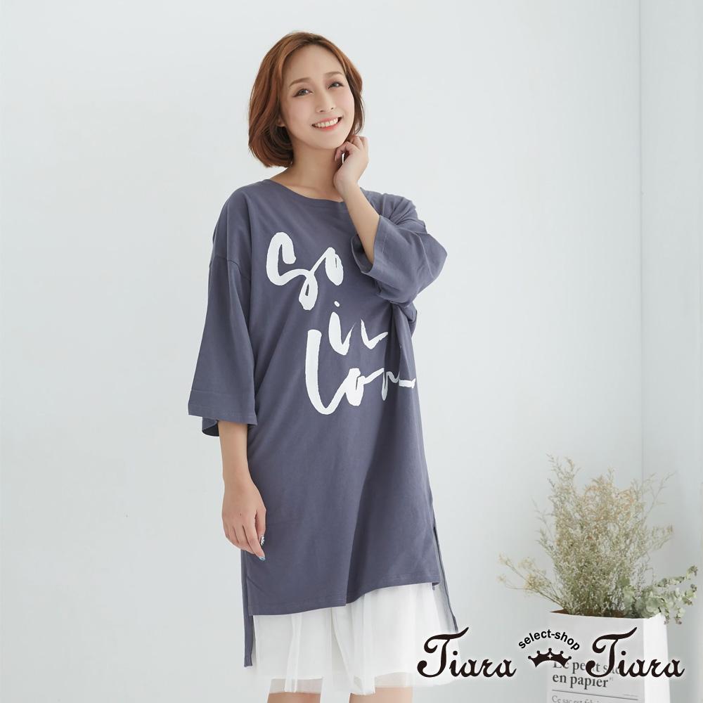 【Tiara Tiara】長短版純棉英字半袖洋裝(灰)