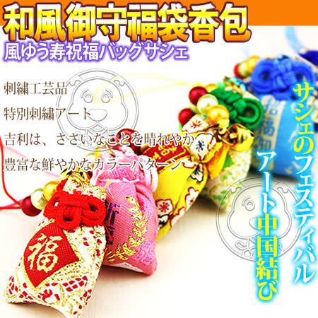 日本和風 端午中國結香包手機吊飾