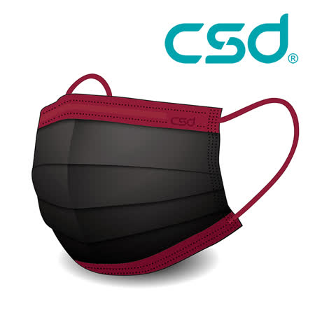 中衛 csd 醫療口罩 玩色系列 黑紅 2盒 (30片/盒)