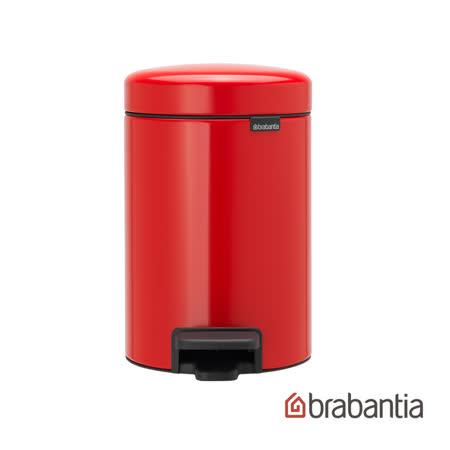 荷蘭Brabantia 熱情紅垃圾桶-3L
