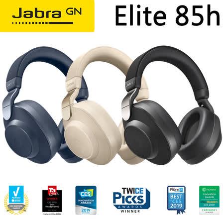 Jabra Elite 85h ANC藍牙耳罩式耳機