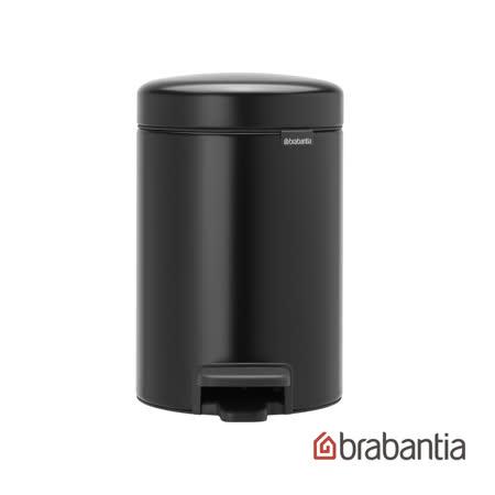荷蘭Brabantia 3L NEWICON尊爵黑垃圾桶