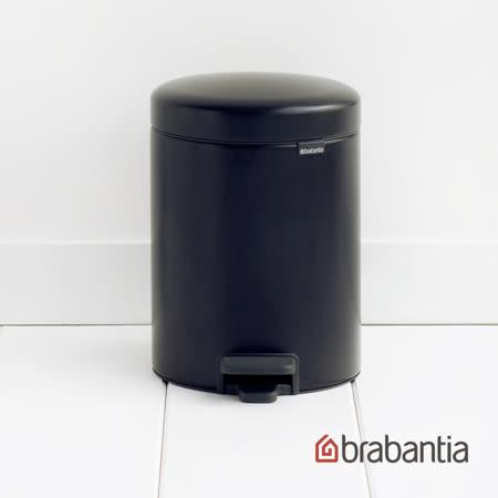 荷蘭Brabantia NEWICON 尊爵黑垃圾桶-5L