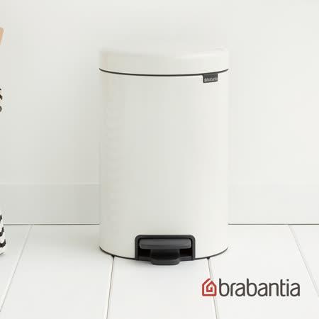 Brabantia NEWICON 純淨白垃圾桶-12L