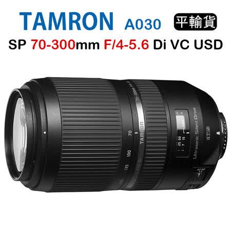騰龍 SP 70-300mm F4-5.6(A030)變焦鏡