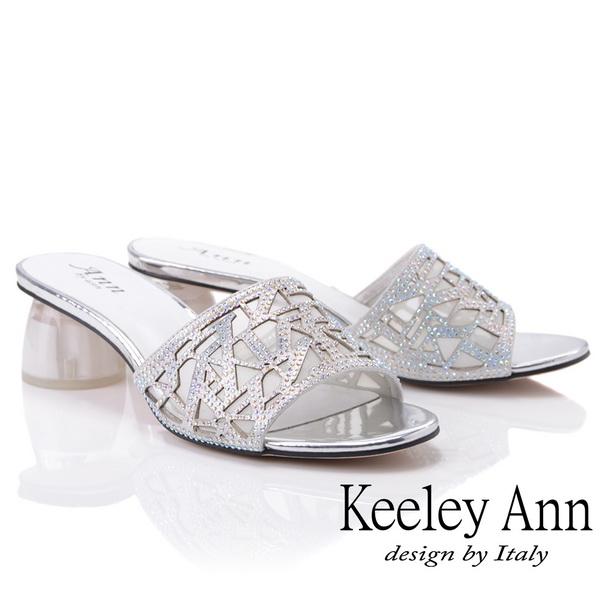 Keeley Ann氣質名媛 鏤空網紗水鑽圓跟拖鞋(銀色921932327-Ann系列)