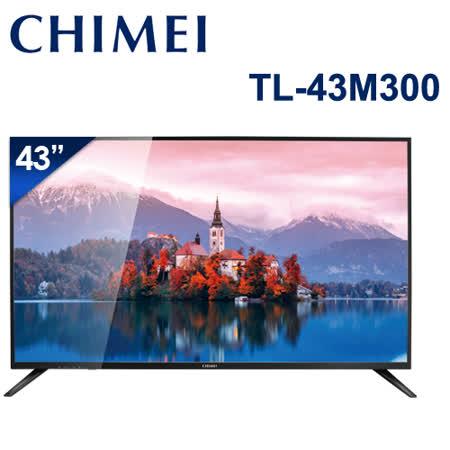 CHIMEI 43吋 4K HDR 低藍光聯網+視訊盒