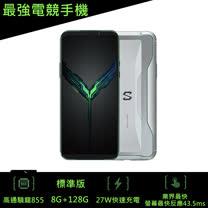 BlackShark 黑鯊2電競手機 8G/128G 冰封銀