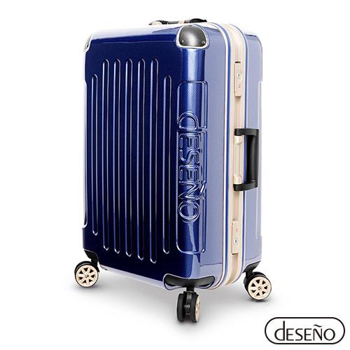 Deseno 皇家鐵騎-28吋PC鏡面碳纖維紋鋁框行李箱(夜空藍)