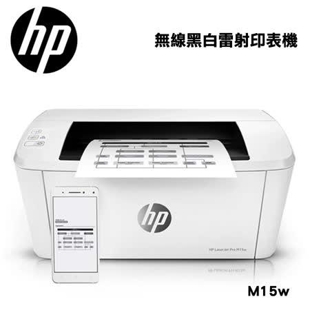 HP LaserJet Pro M15w 黑白雷射