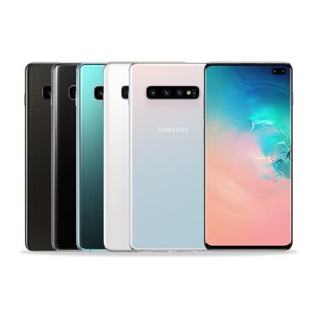 三星Galaxy S10+  8G/128G 6.4吋手機
