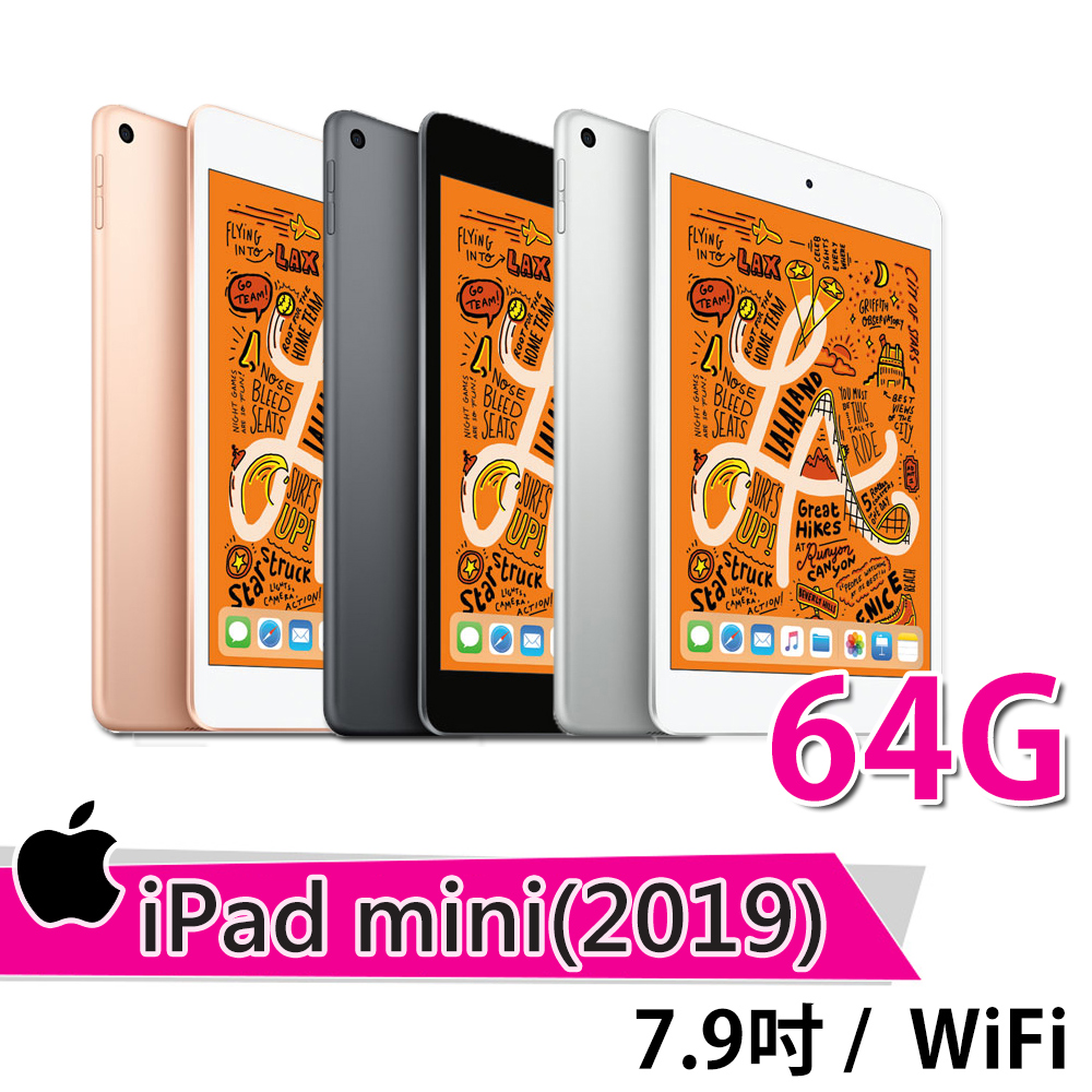 【Apple 蘋果】2019 iPad mini 5 64G 平板電腦(7.9吋/ WiFi)《贈:Mikey貓時尚袋》