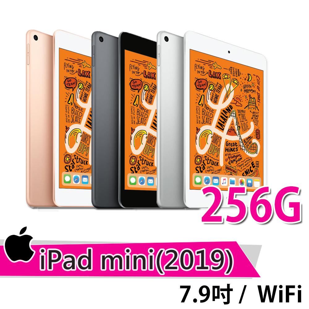 【Apple 蘋果】2019 iPad mini 5 256G 平板電腦(7.9吋/ WiFi)《贈:Mikey貓時尚袋》