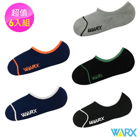 WARX  抗菌除臭襪隱形襪