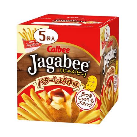買一送一【Calbee】加卡比薯條醬油奶油口味
