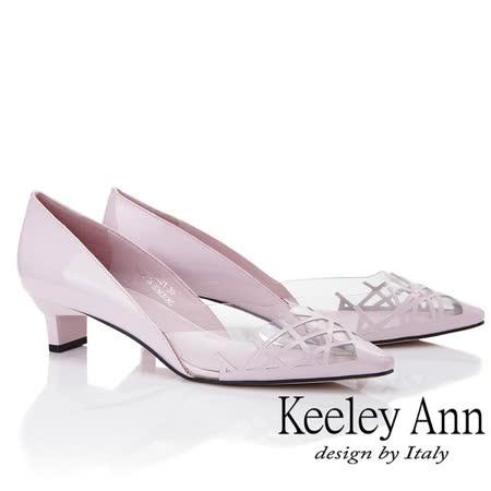 Keeley Ann 側邊簍空低跟包鞋