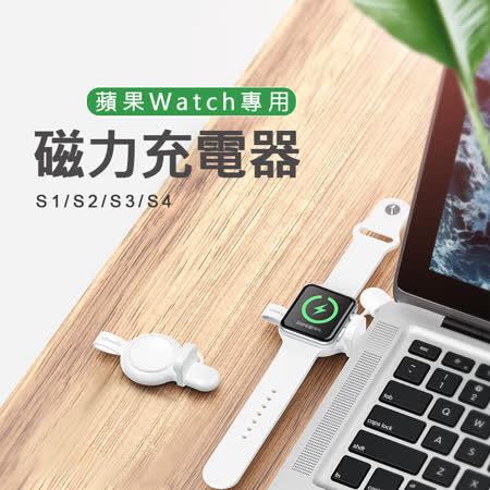 USAMS Apple  Watch充電器