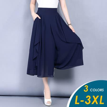 俏可時尚 韓系輕飄雪紡褲裙